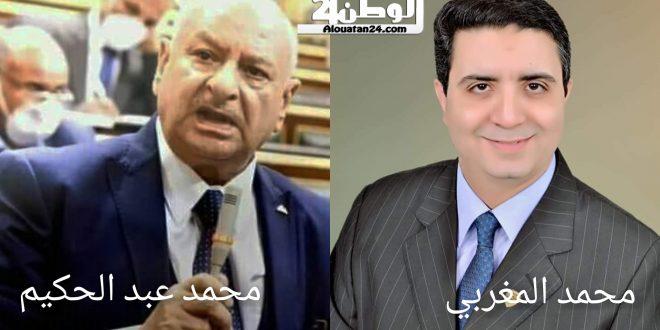 """مصر: الكاتب الصحفي محمد المغربي يهنئ المستشار محمد عبد الحكيم أبو زيد باسم """"الوطن 24""""."""
